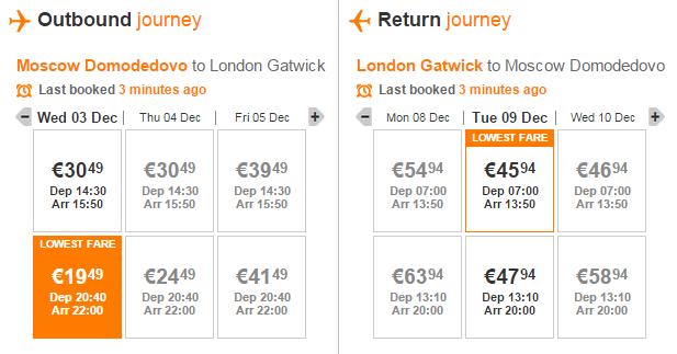 недорогие билеты в лондон