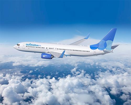 авиакомпания победа отзывы 2015