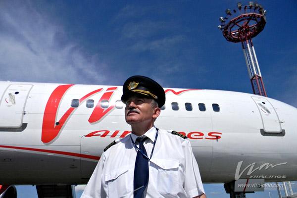 авиакомпания вим авиа отзывы пассажиров
