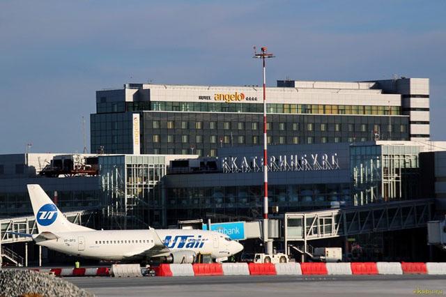 екатеринбург жд вокзал аэропорт как добраться