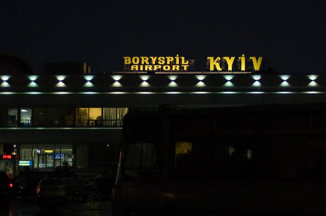 как доехать жд вокзал киев аэропорт борисполь