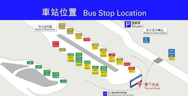 гонконг автобус из аэропорта
