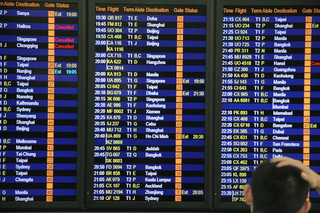как добраться до аэропорта гонконга