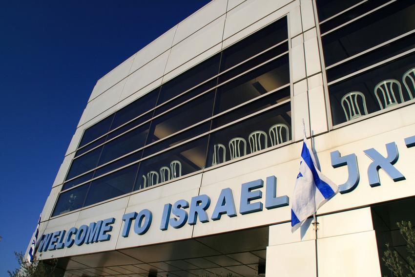 Летим в Тель-Авив самостоятельно