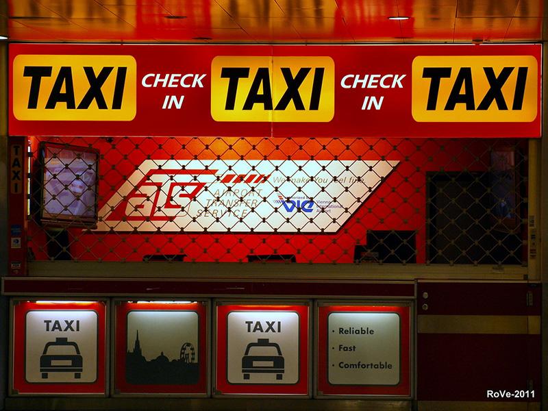 такси из аэропорта вены
