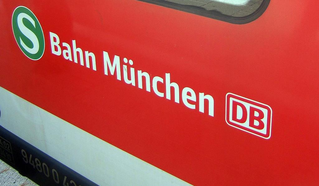 Поезд из Меммингена в Мюнхен