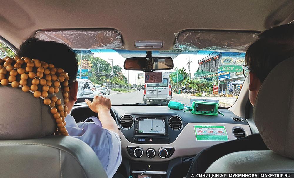 цены на фукуоке на такси