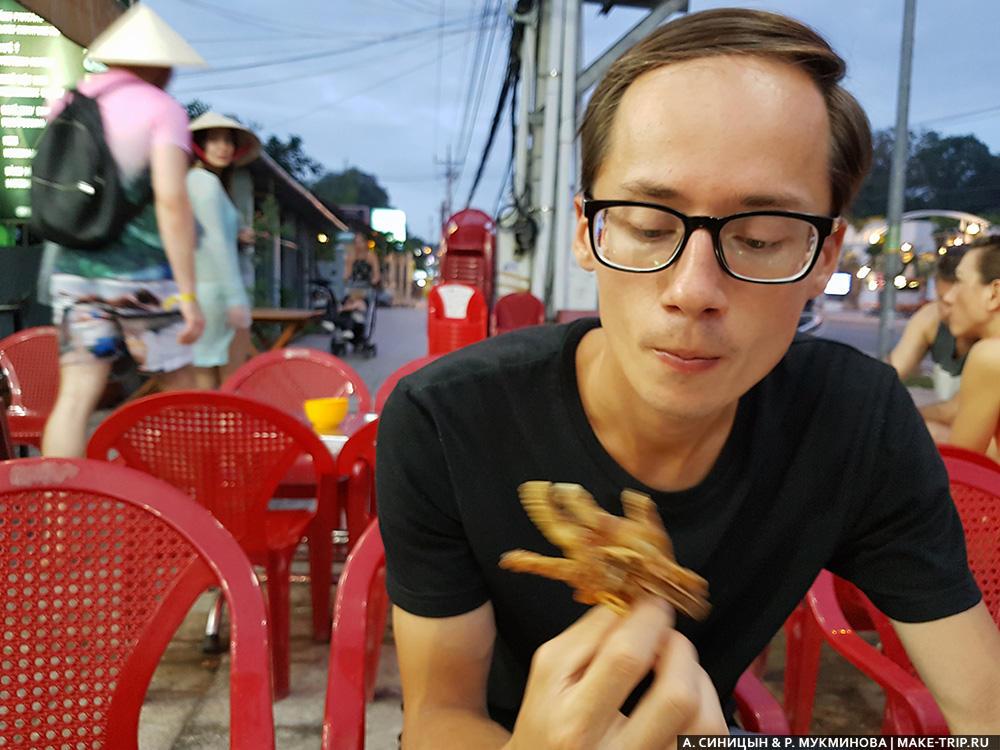 Еда на Фукуоке во Вьетнаме
