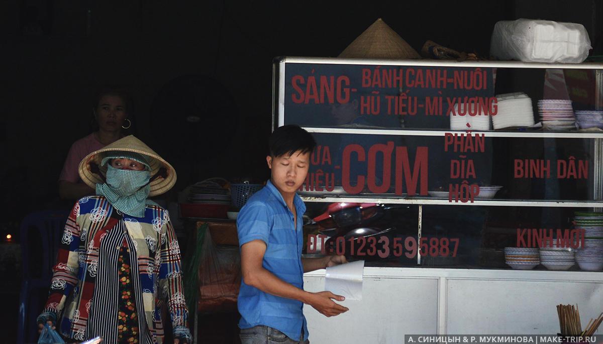 цены в кафе на фукуоке вьетнам