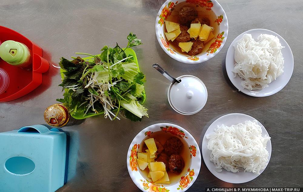 вьетнам фукуок что попробовать из еды