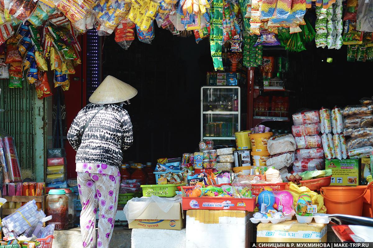 цены в магазинах на продукты на фукуоке