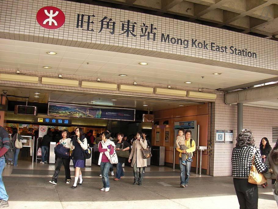Где жить в Гонконге туристу