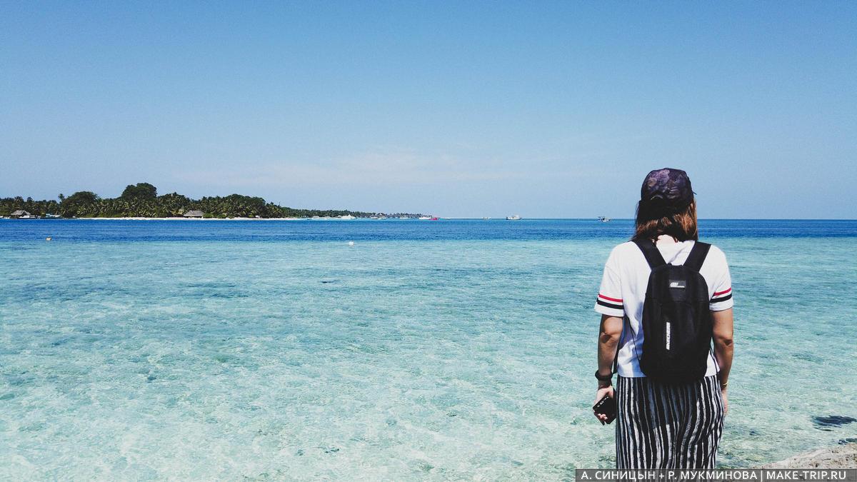 Где лучше отдыхать на Мальдивах