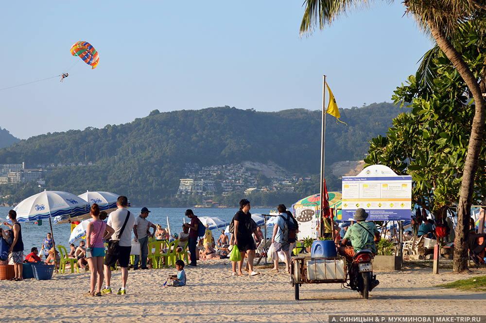 патонг пхукет фото туристов