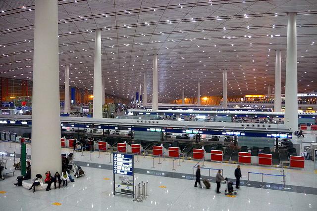 из аэропорта пекина в город