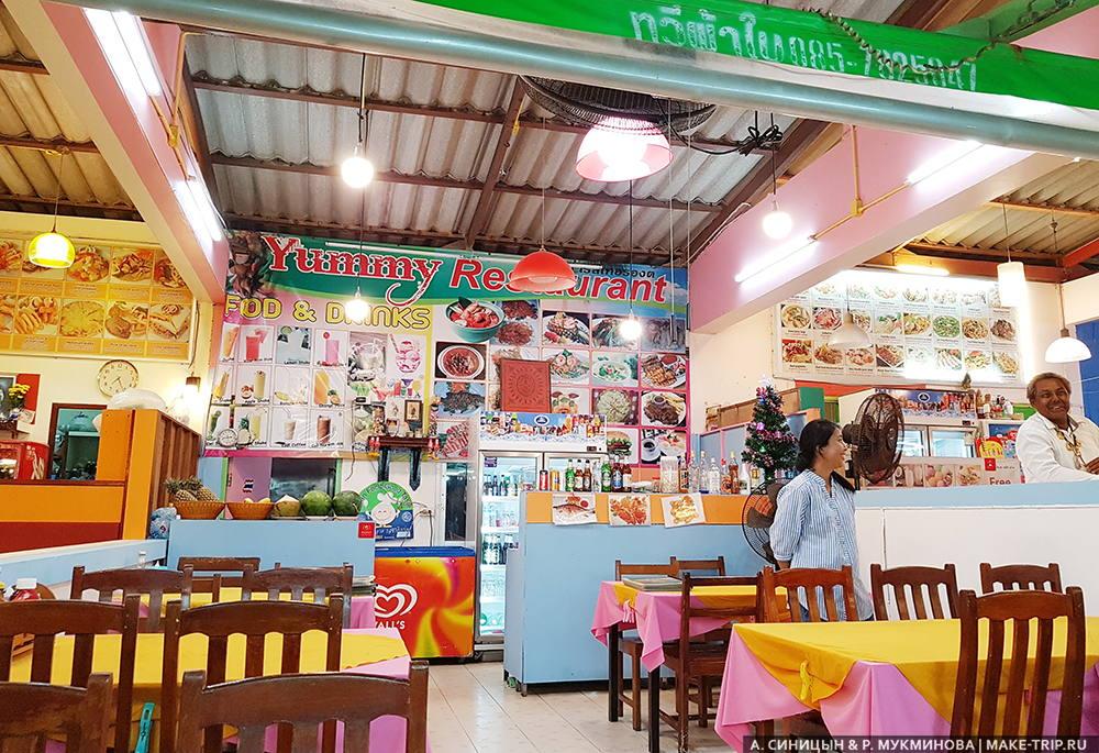 таиланд пхукет цены на еду 2018