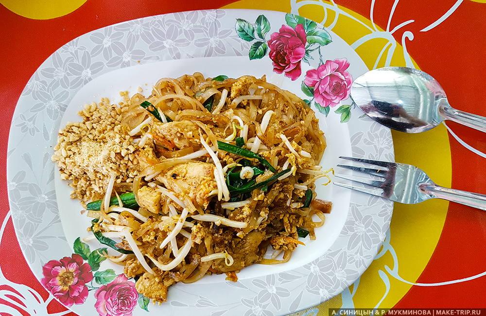 Хороший Таиланд