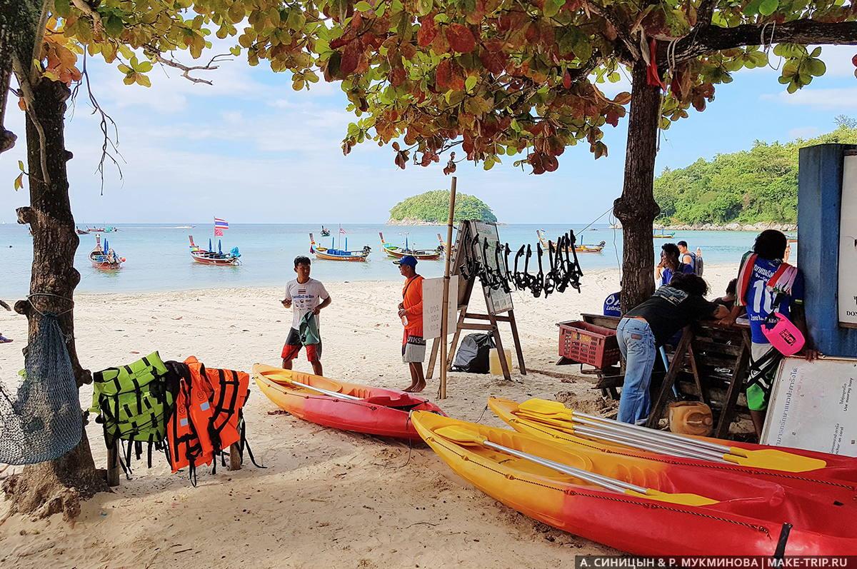 Отдых в октябре в Таиланде