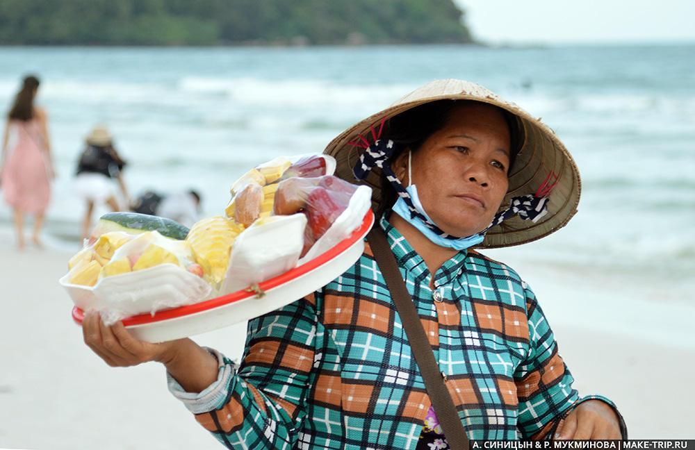 отдых на фукуоке цены на еду