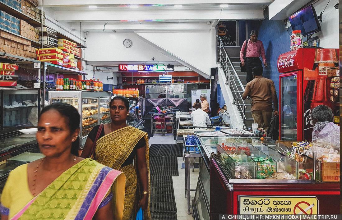 Цены на еду на Шри-Ланке