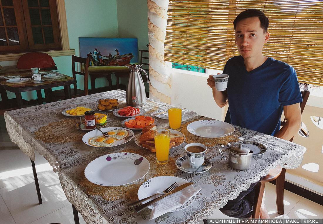 Сколько стоит еда на Шри-Ланке