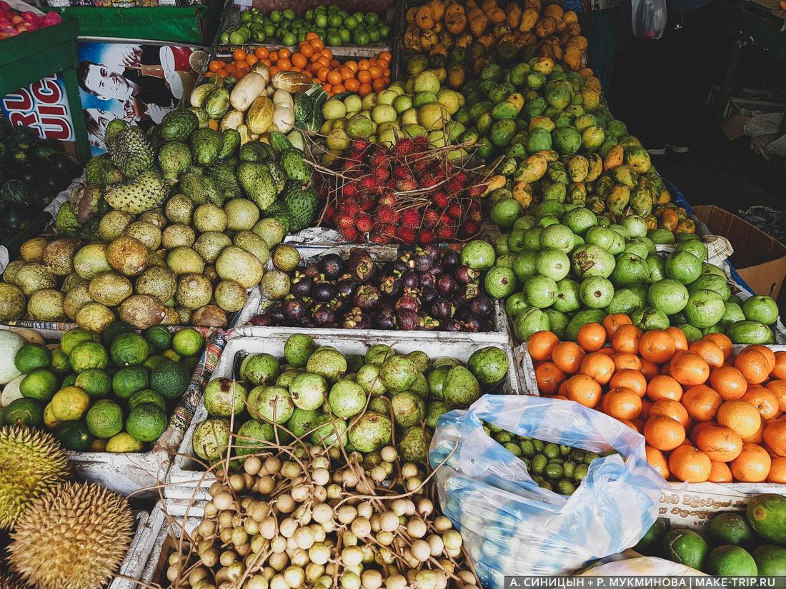 Цены на фрукты на Шри-Ланке