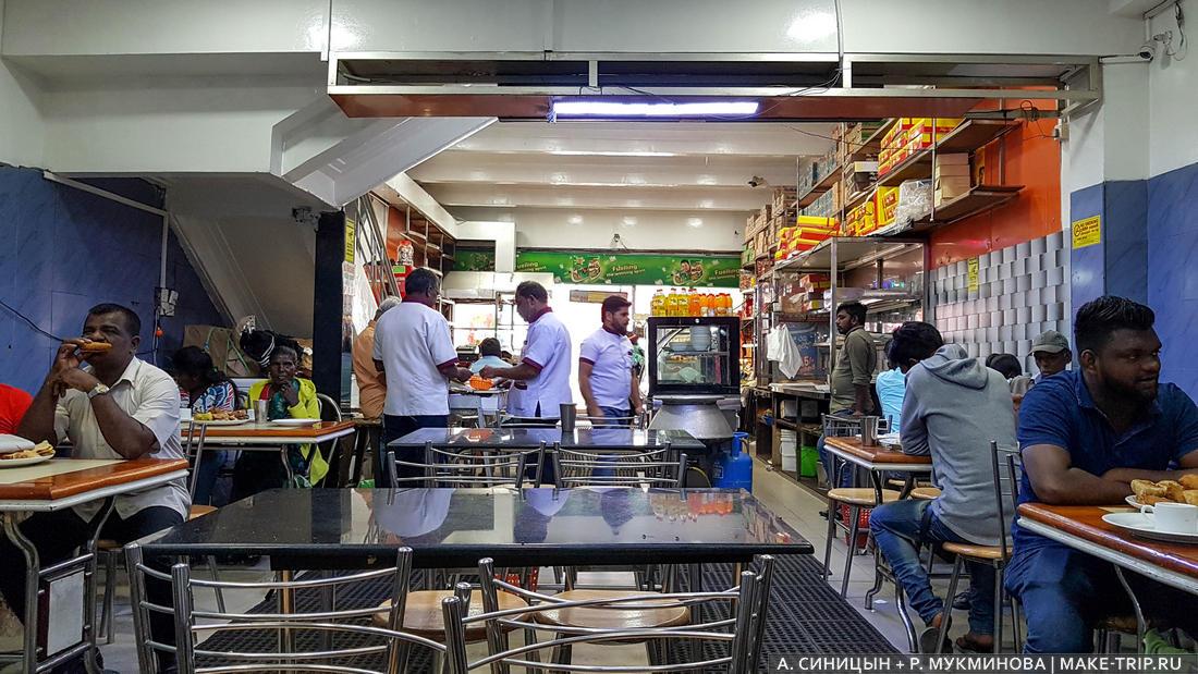 Кафе на Шри-Ланке