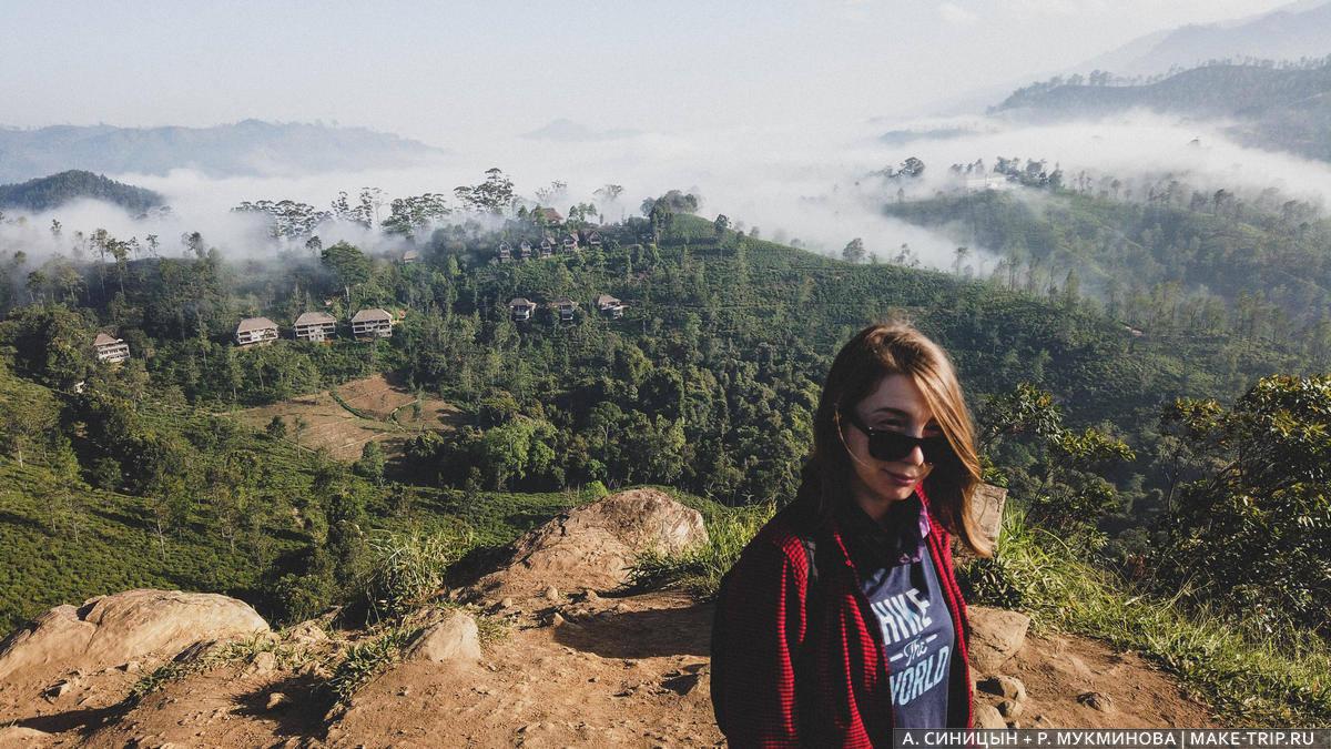 Отдых на Цейлоне