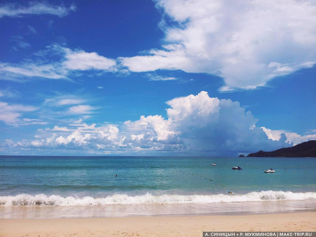 Вьетнам или Таиланд