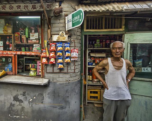 цены на еду в китае
