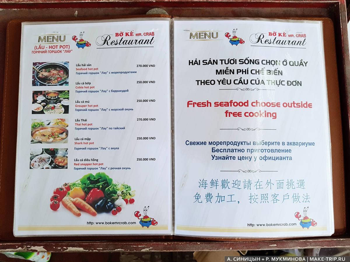 Цены на еду в Муйне