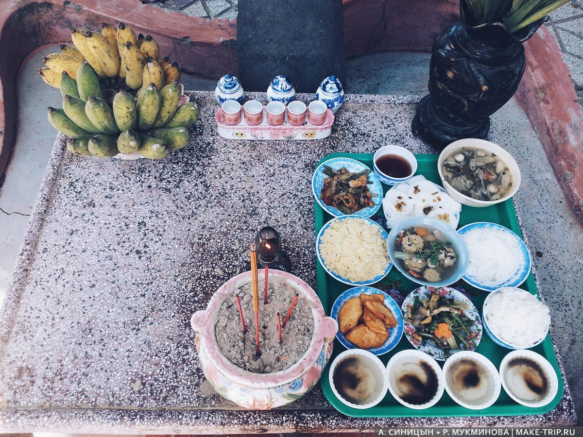 Зачем отдыхать во Вьетнаме