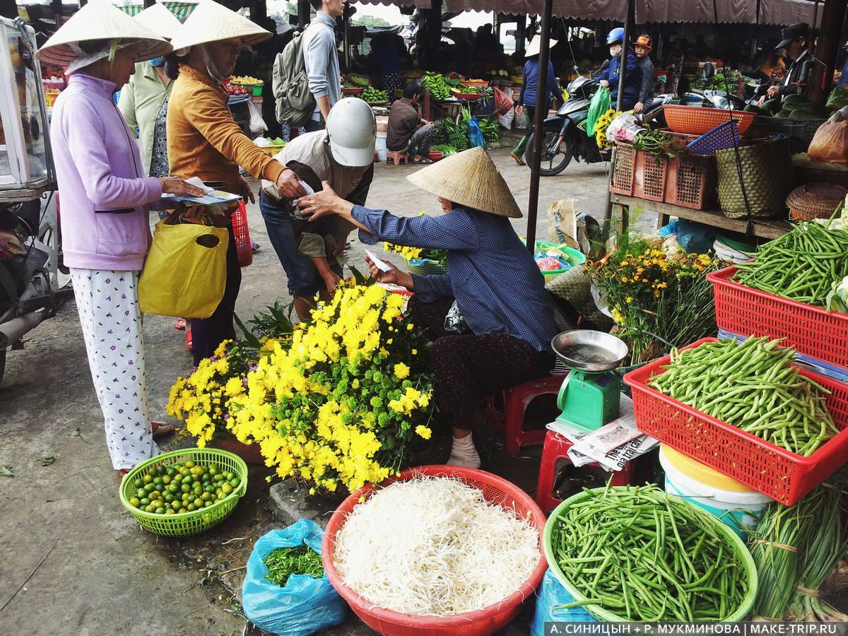 Плюсы Вьетнама