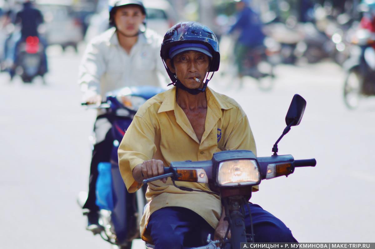 Минусы Вьетнама