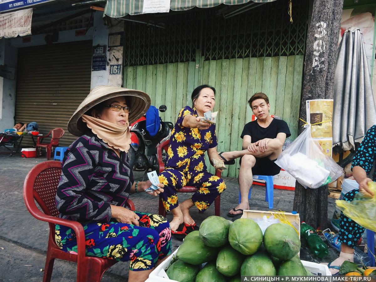Почему не нужно отдыхать во Вьетнаме