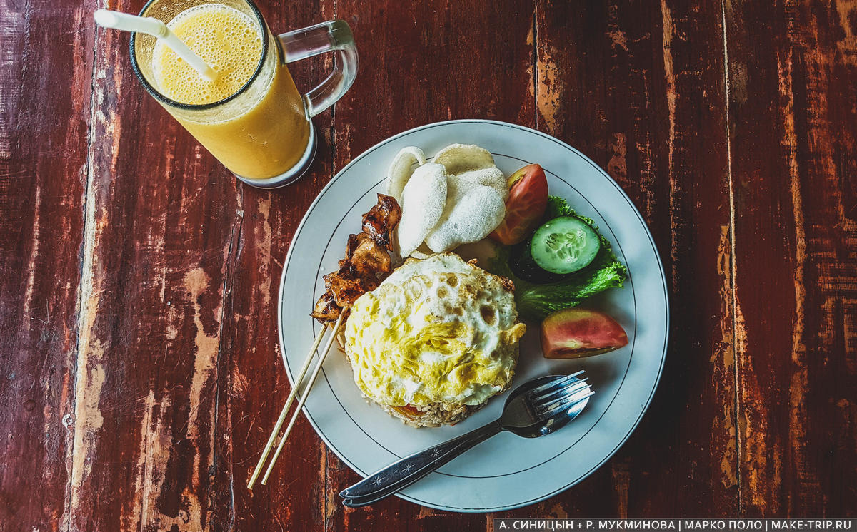 Что попробовать на Бали из еды