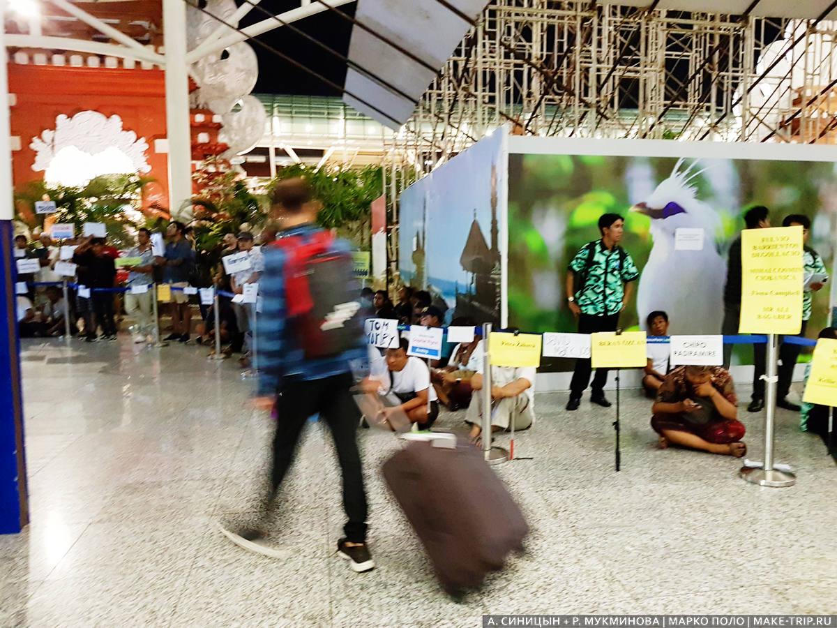 Как добраться из аэропорта Бали на курорты