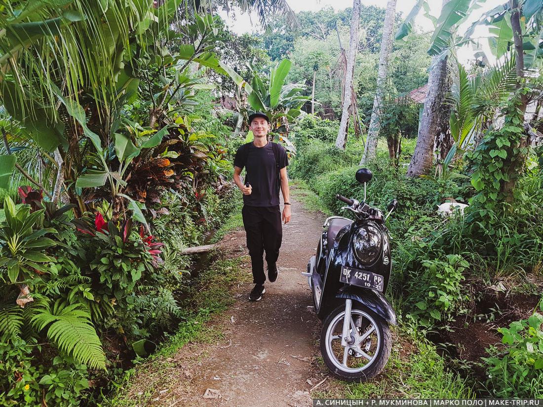 Поездка на Бали стоимость на двоих