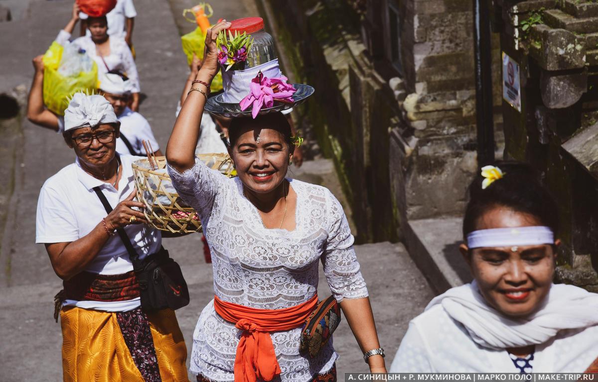 Сколько стоит поездка на Бали