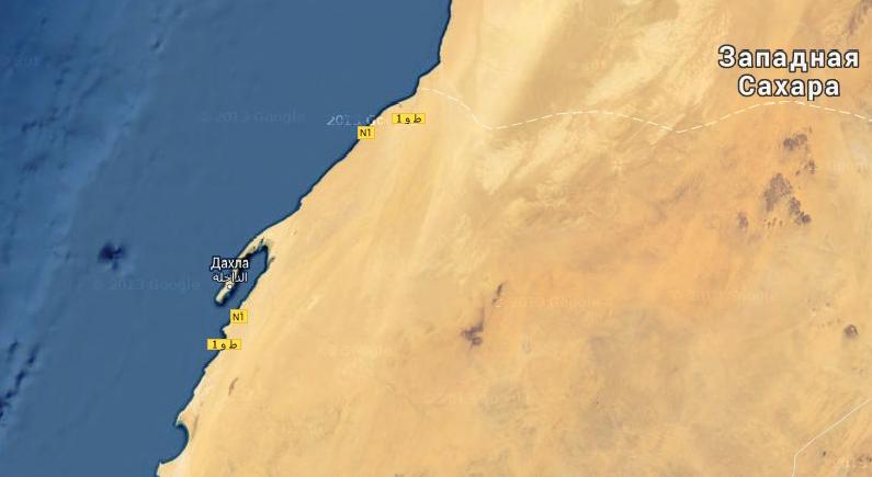 Дахла. Западная Сахара (фото GoogleMaps). Путешествие по Марокко. Самостоятельные путешествия. MAKE-TRIP.RU