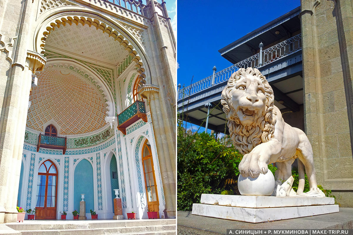 Фото Воронцовского дворца в Крыму