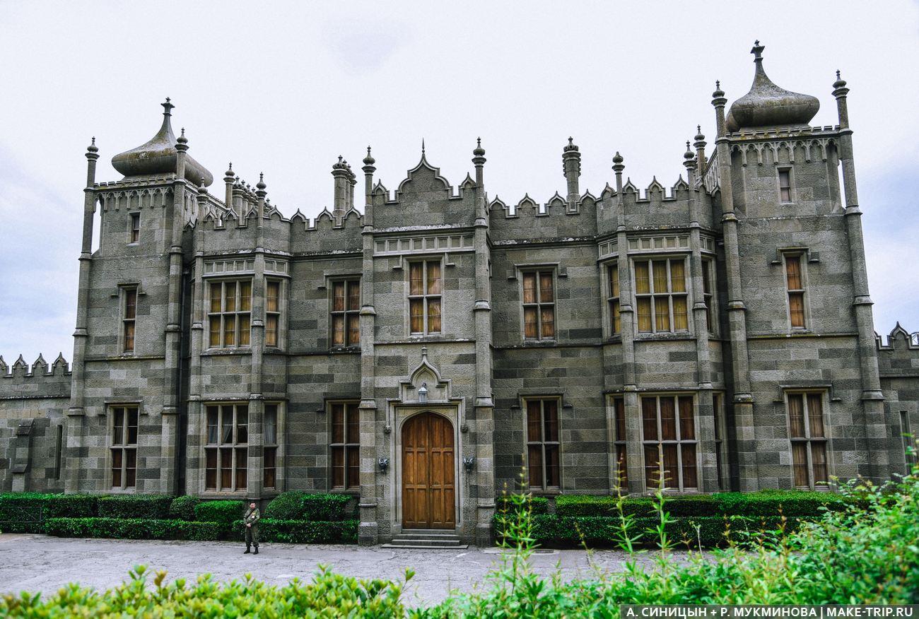 История и описание Воронцовского дворца