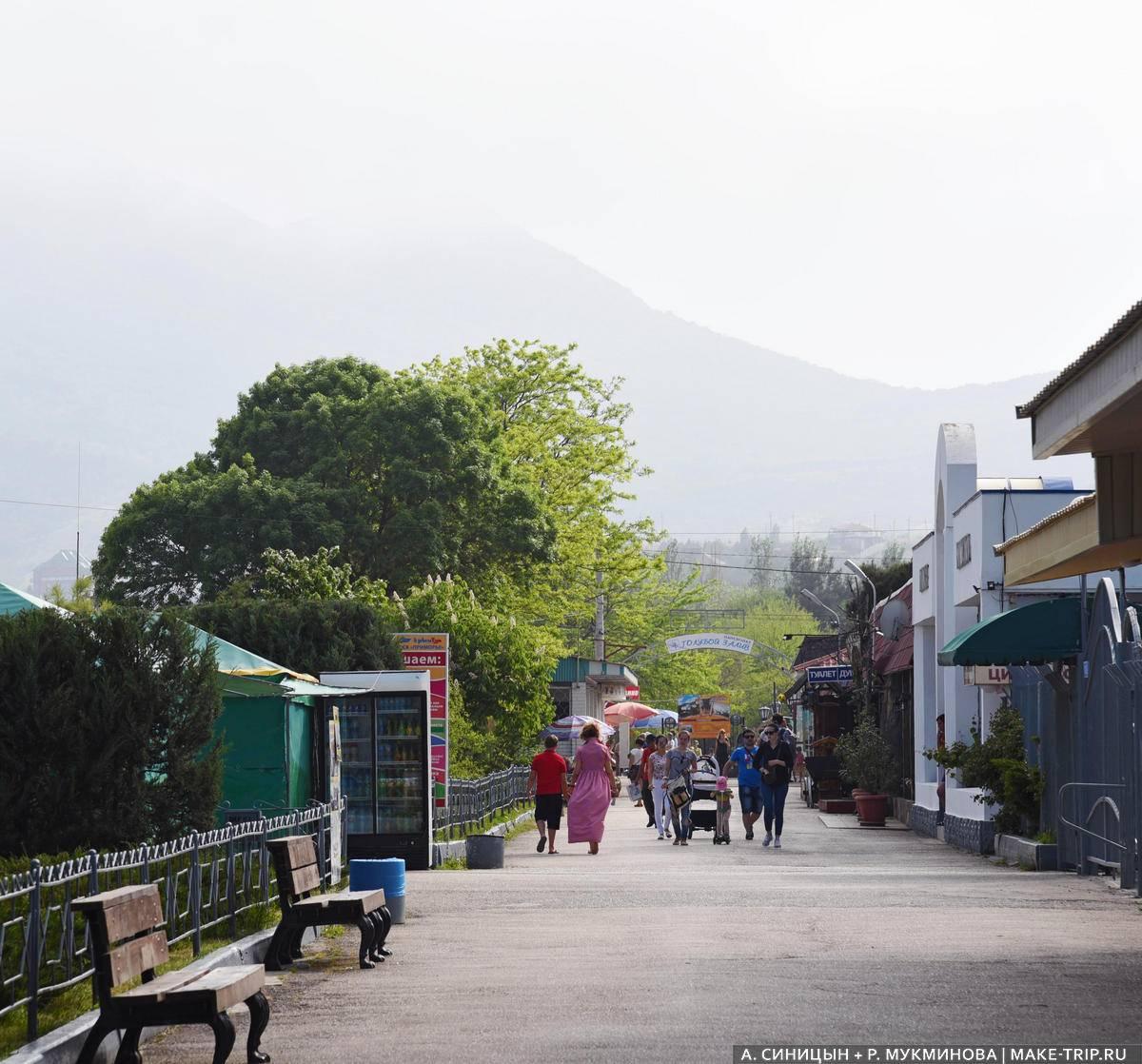 Отзывы туристов о Коктебеле