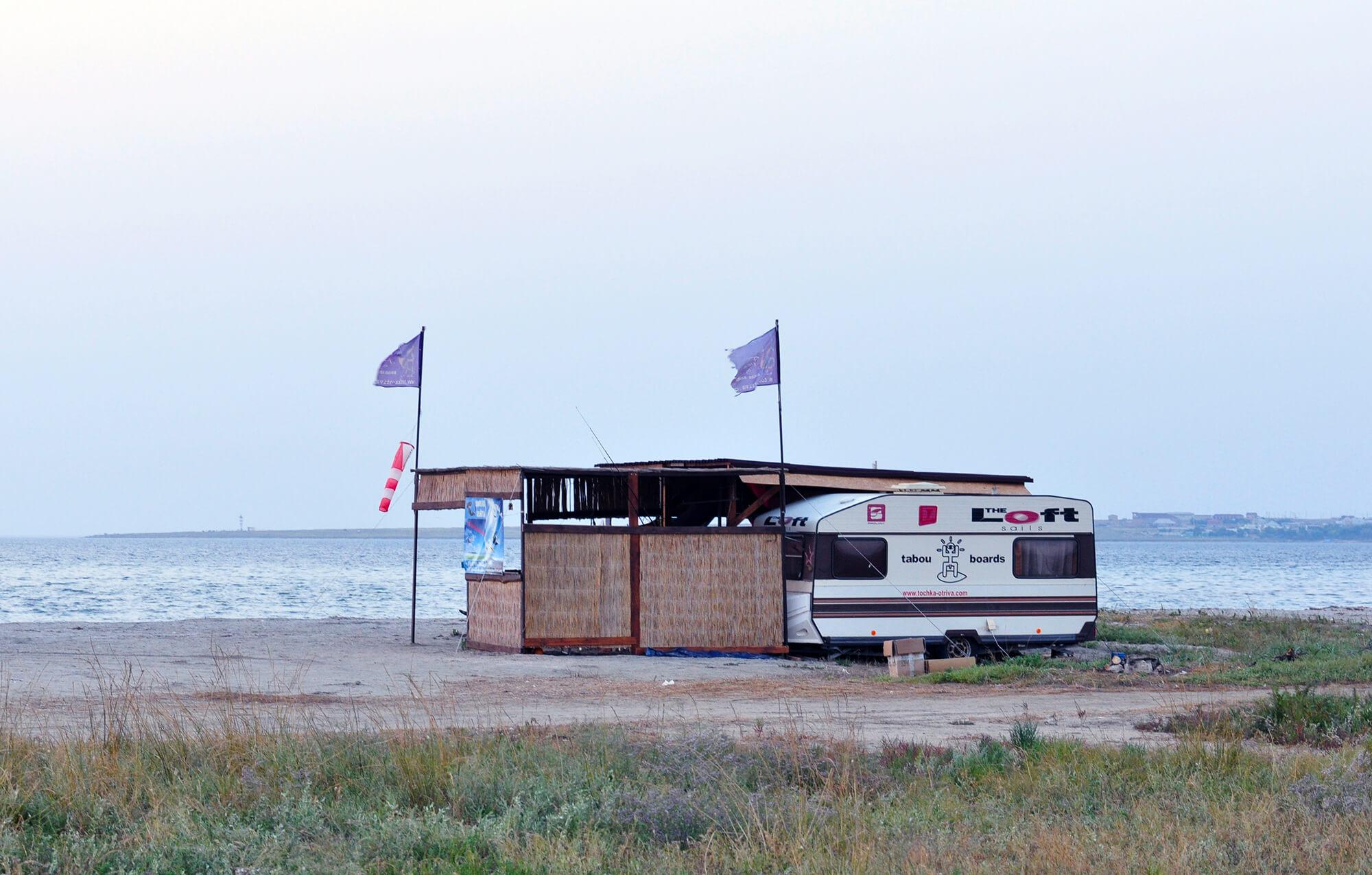 Отдых в Межводном