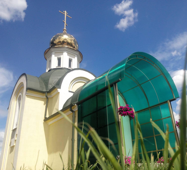 Отдых в Саках в Крыму