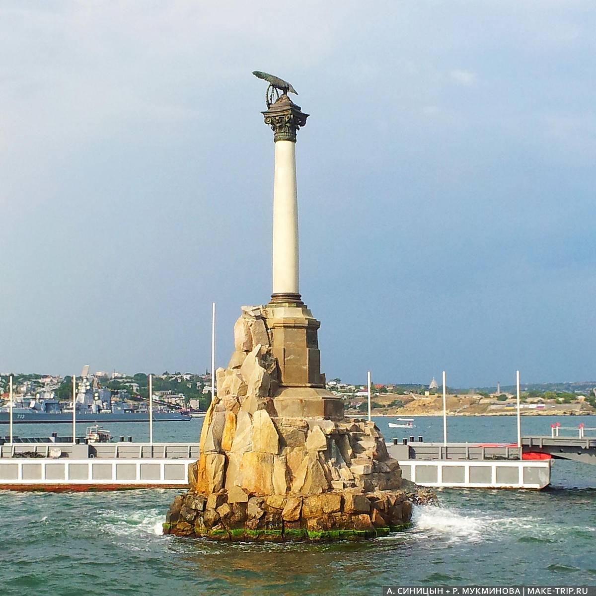 Что посмотреть в Севастополе в Крыму