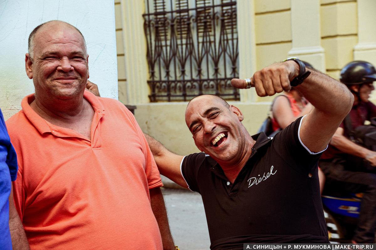 сколько стоит слетать на Кубу