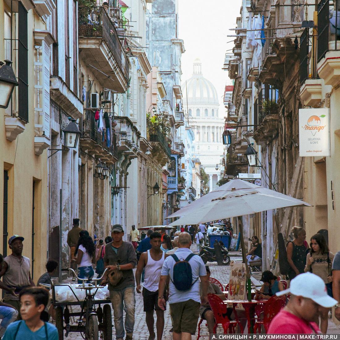 стоимость поездки на Кубу