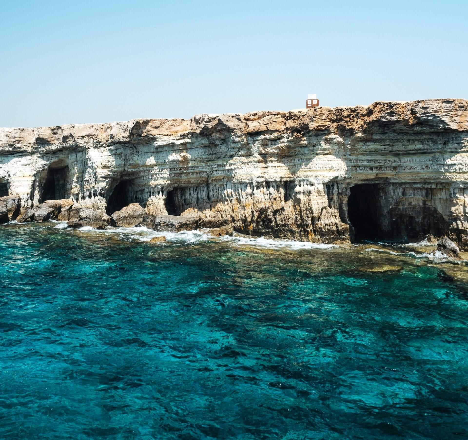 отдыхе в Айя-Напе на Кипре