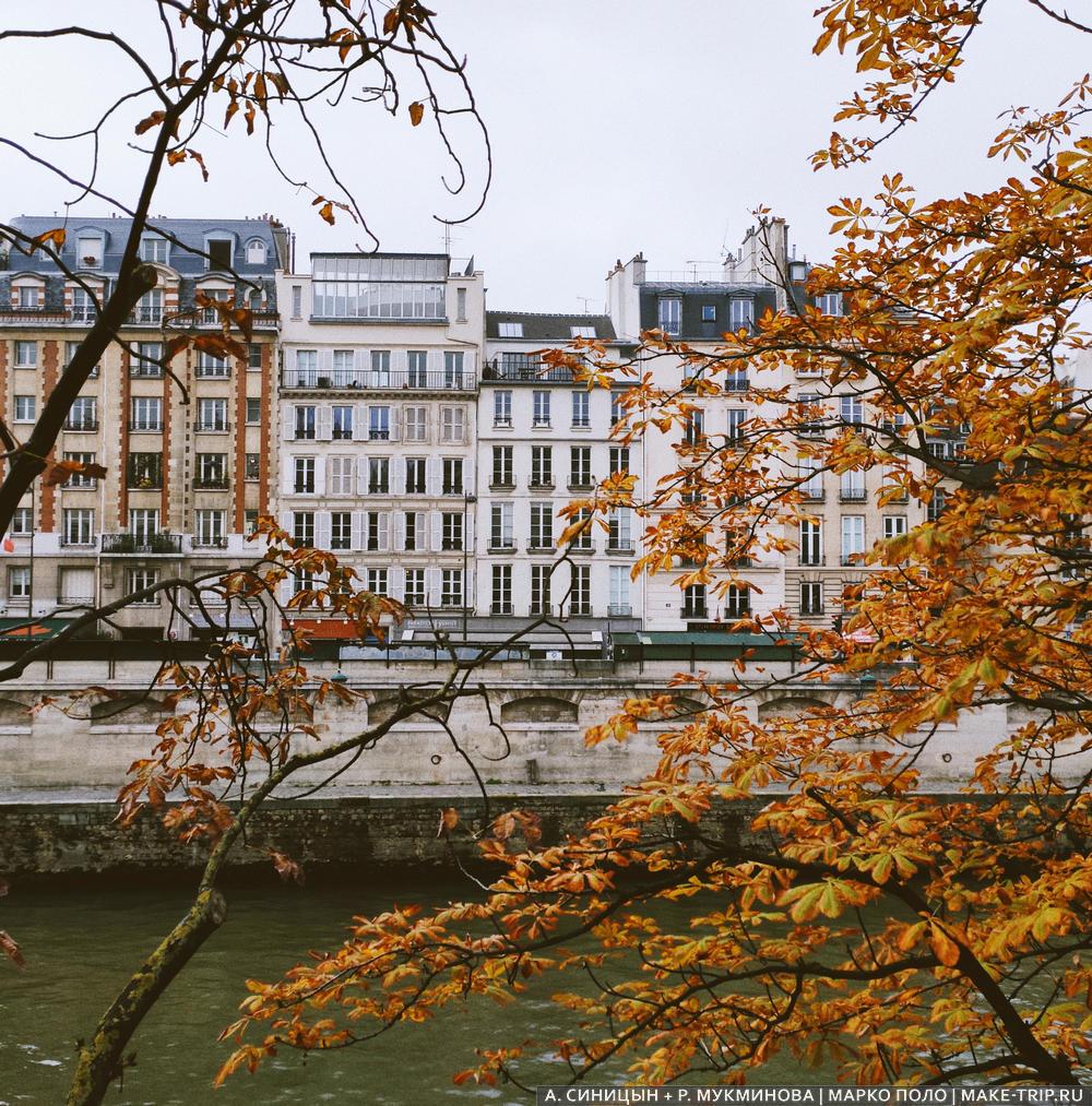 сколько стоит поездка в Париж самостоятельно